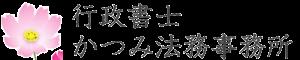 f-logo2-300x60